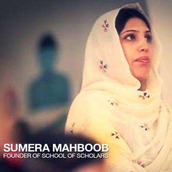 Ms. Sumera Mehboob
