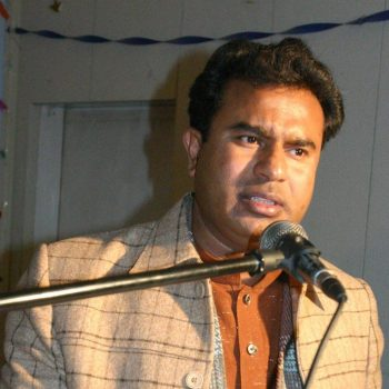 Mr. Ilyas Inderyas