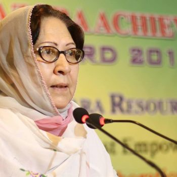 Ms. Rukhsana Ahmed Najafi